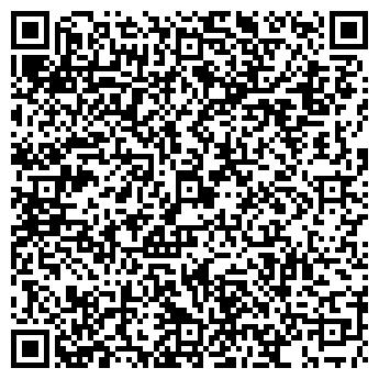 """QR-код с контактной информацией организации ТОВ """"ТК СТАНДАРТ"""""""