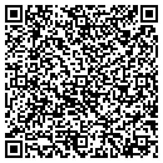 QR-код с контактной информацией организации ЦТП № 611