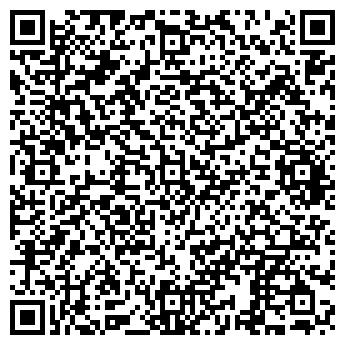 """QR-код с контактной информацией организации """"Три Бобра"""""""