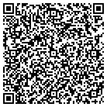 QR-код с контактной информацией организации ЧУП Камень-Дизайн