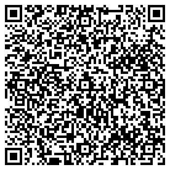 """QR-код с контактной информацией организации Общество с ограниченной ответственностью ТОВ """"Гарлен ЛТД"""""""