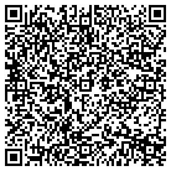 QR-код с контактной информацией организации Компания «Лига-Нова»