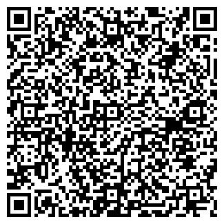 QR-код с контактной информацией организации ООО ВОЛГАРЬ