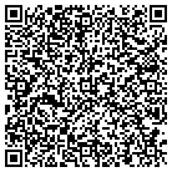 QR-код с контактной информацией организации Anitvela