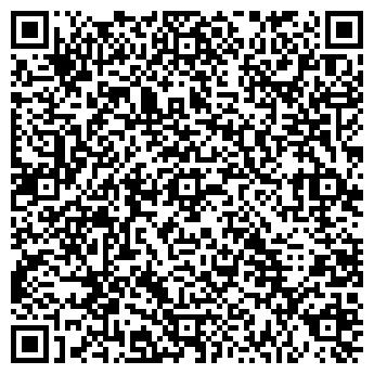 QR-код с контактной информацией организации DAVIDOS