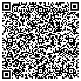 QR-код с контактной информацией организации Компания «Faina Stone»