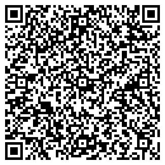 QR-код с контактной информацией организации ТОО «БЭСТ-Астана-НС»