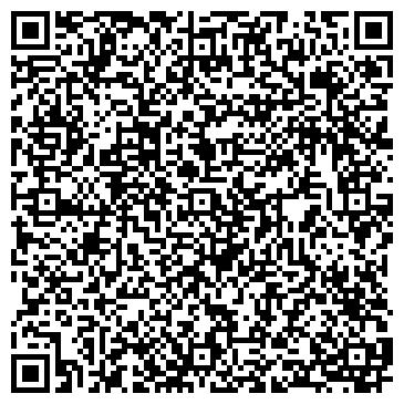 """QR-код с контактной информацией организации Предприятие """"Домус"""""""