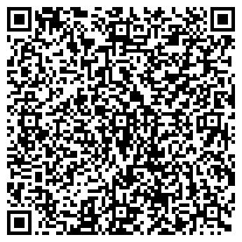 """QR-код с контактной информацией организации ЧП """"Тала"""""""