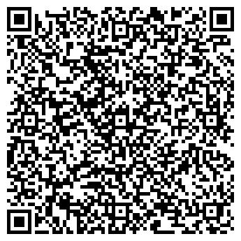 """QR-код с контактной информацией организации ООО """"Стиль Сафари"""""""