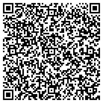QR-код с контактной информацией организации мебельная фирма Доминик