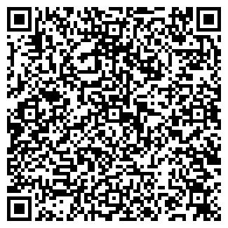 QR-код с контактной информацией организации Сервис Clean