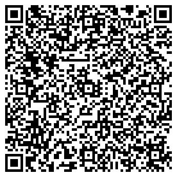 QR-код с контактной информацией организации Аданит-Сервис