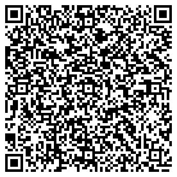 QR-код с контактной информацией организации ЧП Пенцов