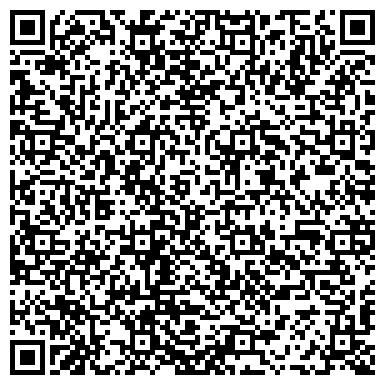 """QR-код с контактной информацией организации Общество с ограниченной ответственностью Юридична компанія """"iLex Co. Ltd."""""""