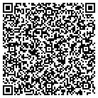 QR-код с контактной информацией организации Бондаренко Дарья