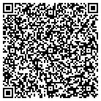 """QR-код с контактной информацией организации ООО """"ТИМ ГРУПП."""""""