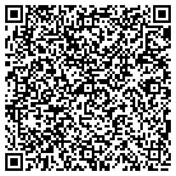 QR-код с контактной информацией организации МастрерОК
