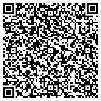 QR-код с контактной информацией организации ТОО ПКФ ИВВА