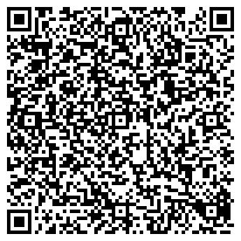 QR-код с контактной информацией организации Частное предприятие ТОО Vita-Stile