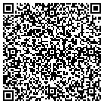 QR-код с контактной информацией организации Тартак ООО