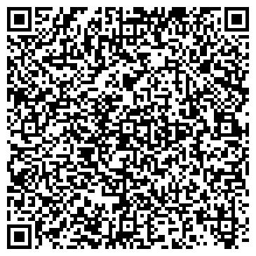 QR-код с контактной информацией организации ЛИФТЕРСКАЯ ПЖЭП-21 КРАСНОАРМЕЙСКОГО РАЙОНА