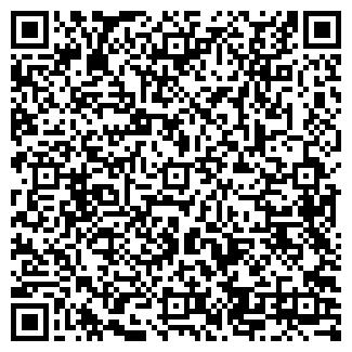 QR-код с контактной информацией организации Элитмебель