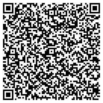"""QR-код с контактной информацией организации ИП """"Эстиярова"""""""