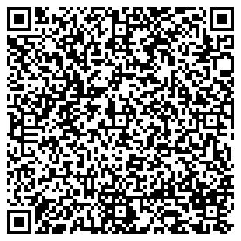 QR-код с контактной информацией организации ИП Корепанова