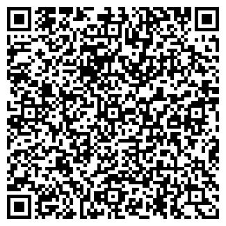 QR-код с контактной информацией организации МЕБЕЛЬ-КОМФОРТ