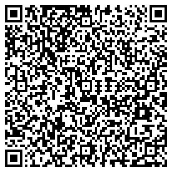 QR-код с контактной информацией организации Вита-Мебель