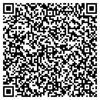"""QR-код с контактной информацией организации ТОО """"SemWest"""""""