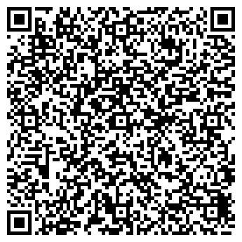 QR-код с контактной информацией организации Дельфин Мебель