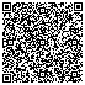QR-код с контактной информацией организации ТОО «Mountain river»