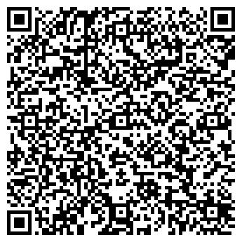 """QR-код с контактной информацией организации Студия """"Аквал"""""""