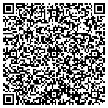 QR-код с контактной информацией организации Керемет