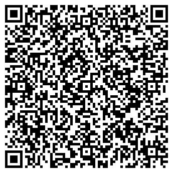 QR-код с контактной информацией организации ИП Щелокова
