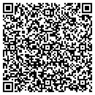 QR-код с контактной информацией организации химчистка