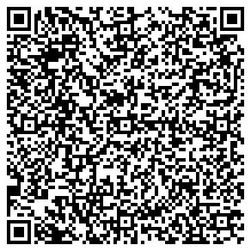 """QR-код с контактной информацией организации """"Химчисточка"""" клининг услуги"""
