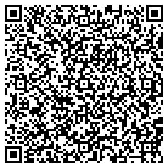 QR-код с контактной информацией организации Наращивание ресниц Астана