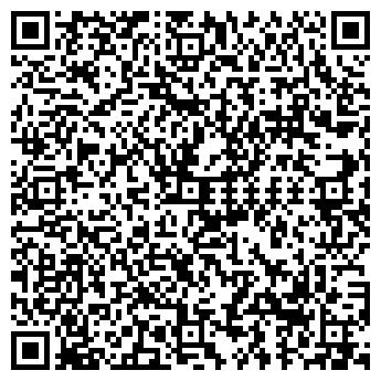 QR-код с контактной информацией организации CleanMaster