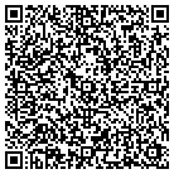 """QR-код с контактной информацией организации ООО """"Персона Мебель"""""""