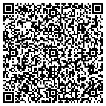 """QR-код с контактной информацией организации """"Рахмет и К"""""""