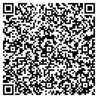 QR-код с контактной информацией организации ТОО «Агаш»