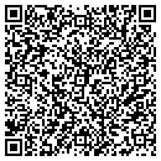 QR-код с контактной информацией организации Cтудия «ТВК»