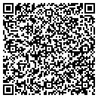 QR-код с контактной информацией организации Консигма