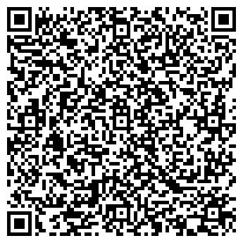 QR-код с контактной информацией организации Субъект предпринимательской деятельности ФЛП Бунин В.С.