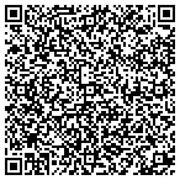 QR-код с контактной информацией организации КП «Профдезинфекция»