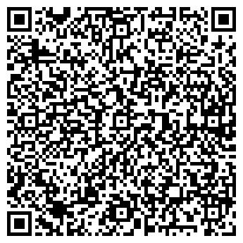 """QR-код с контактной информацией организации ООО """"Будиндустрия ЛТД"""