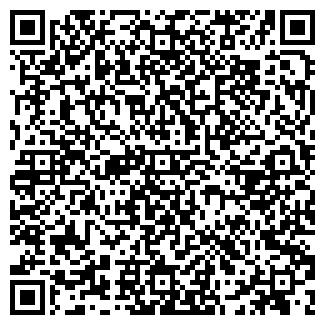 QR-код с контактной информацией организации SM-mebli